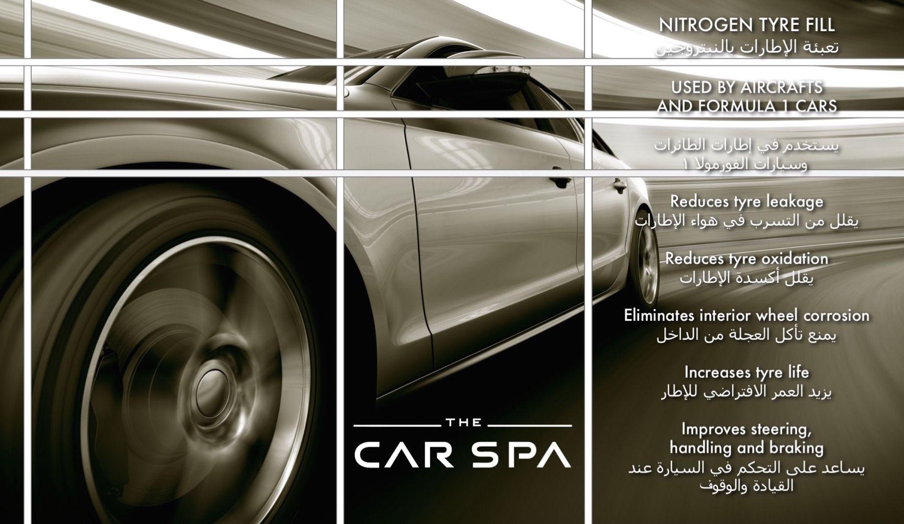 متوفر لدى ذا كار سبا تعبئة الإطارات بالنيتروجين يستخدم فى إطارات الطائرات و سيارات الفورمولا١ الغاز يقلل من التسرب ف Vehicle Care Car Detailing Car Care