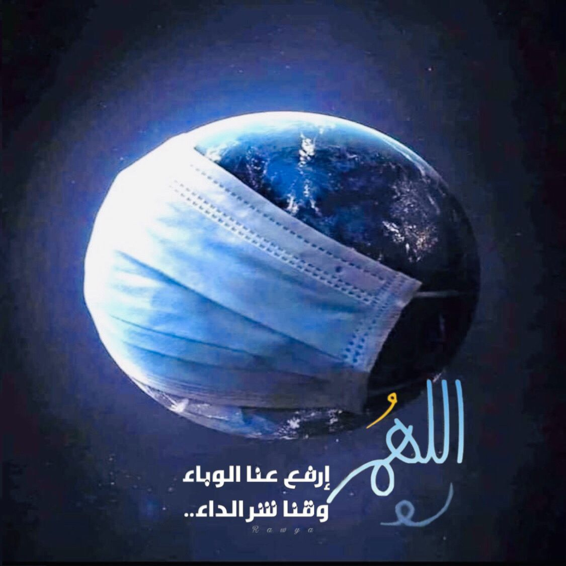 Pin By Zuhura Salum On Dua Islamic Pictures Islam 10 Things