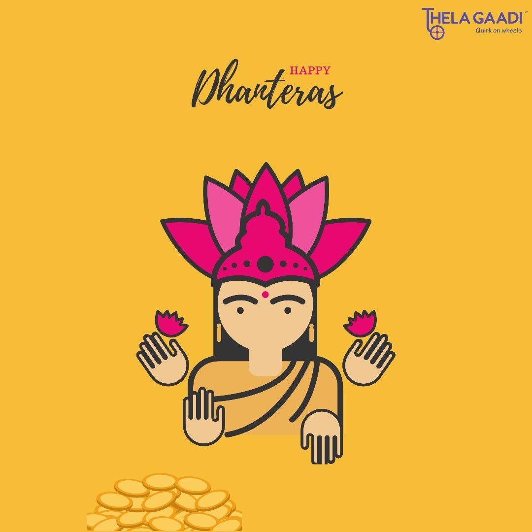 Happy Dhanteras #dhanteraswishes