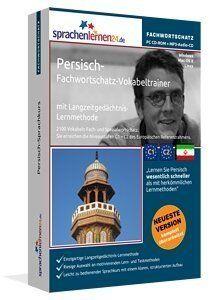 Persisch Fachwortschatz CD-ROM + MP3 Audio CD