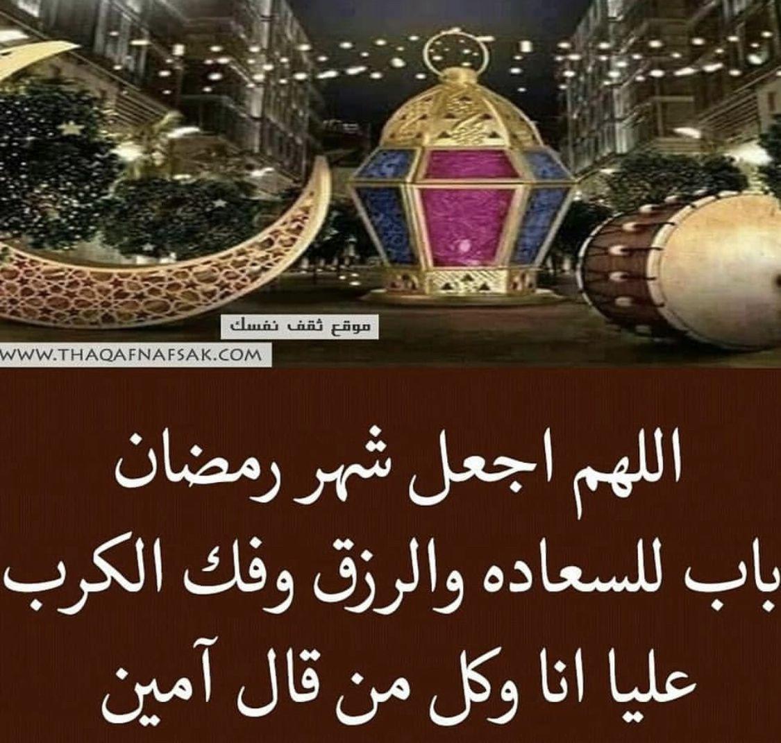 Pin By Mam On Allah Christmas Bulbs Ramadan Holiday Decor