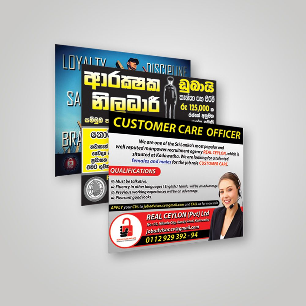 Commercial Advertisement In Sri Lanka
