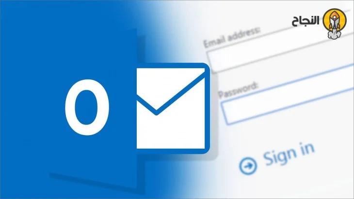 كيفية إنشاء بريد الكتروني اوت لوك Outlook هوتميل Hotmail Gaming Logos Nintendo Wii Logo Chart