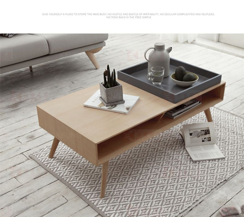 Modern Nordic Solid Wood Coffee Table
