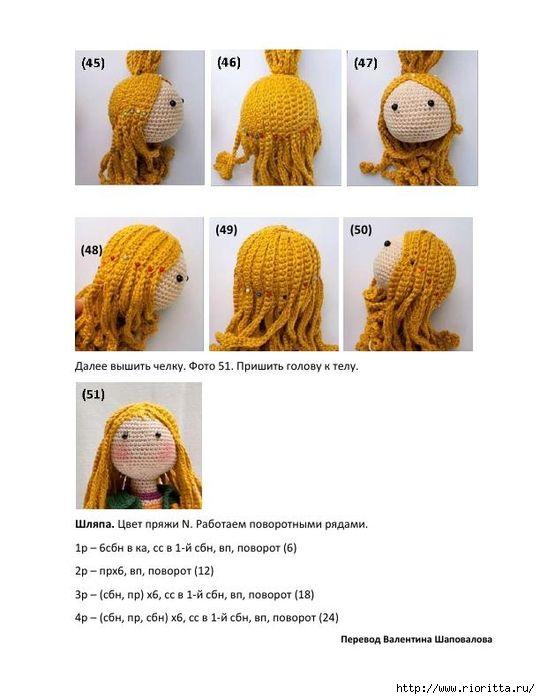 Рї (20) (540x700, 169Kb)   toys!!!   Pinterest   Ganchillo ...