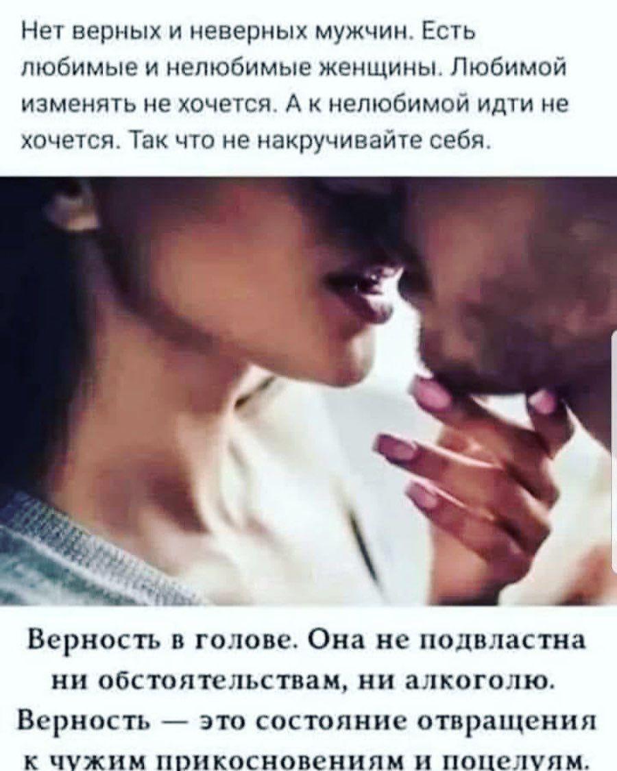7 339 Otmetok Nravitsya 55 Kommentariev Lyubov Mysli Otnosheniya Dnevnikwom V Instagram Words Cool Words Meaningful Words