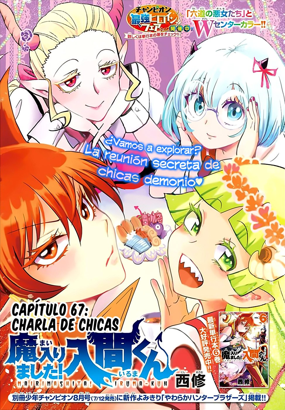 Mairimashita Iruma Kun Capitulo 67 Novel Cool Lee Novelas Ligeras En Linea Gratis Read Light Novels Online For Free Anime Nhật Ky Nghệ Thuật Nghệ Thuật