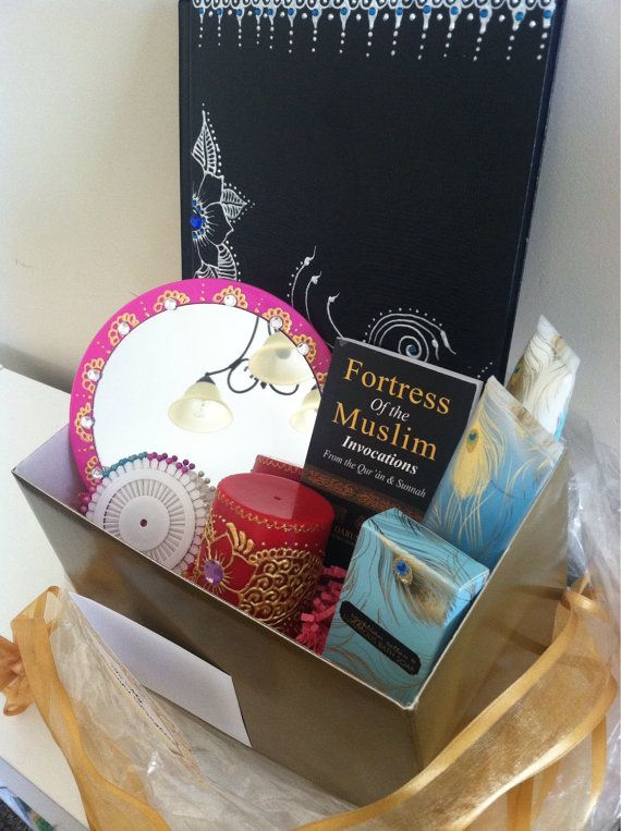 Muslim Gift Set Muslim Gift Baskets Islamic Gifts Henna By