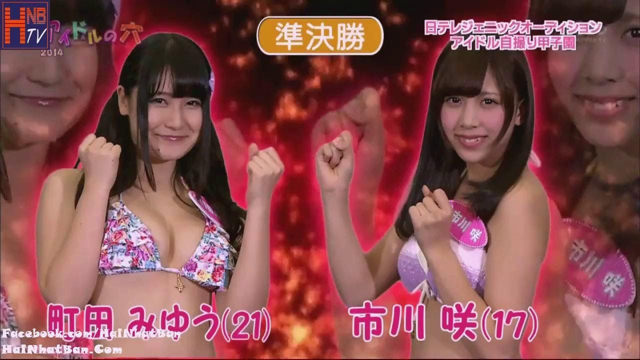 Game Show Funny Japanese The Ultimatepilation Of Weird
