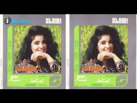 Hanan Edhak حنان إضحك Youtube Youtube Film Polaroid Film
