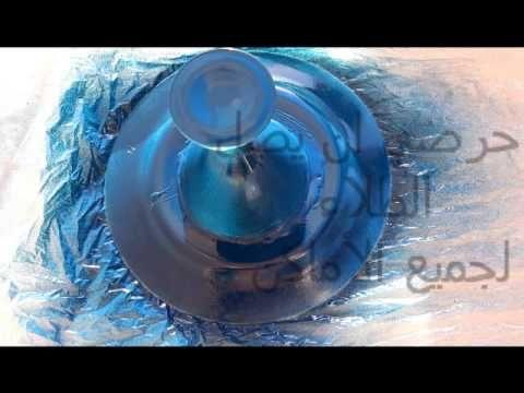 Diy Cake Stand حامل الكيك من صنعك Youtube Waves Water Outdoor
