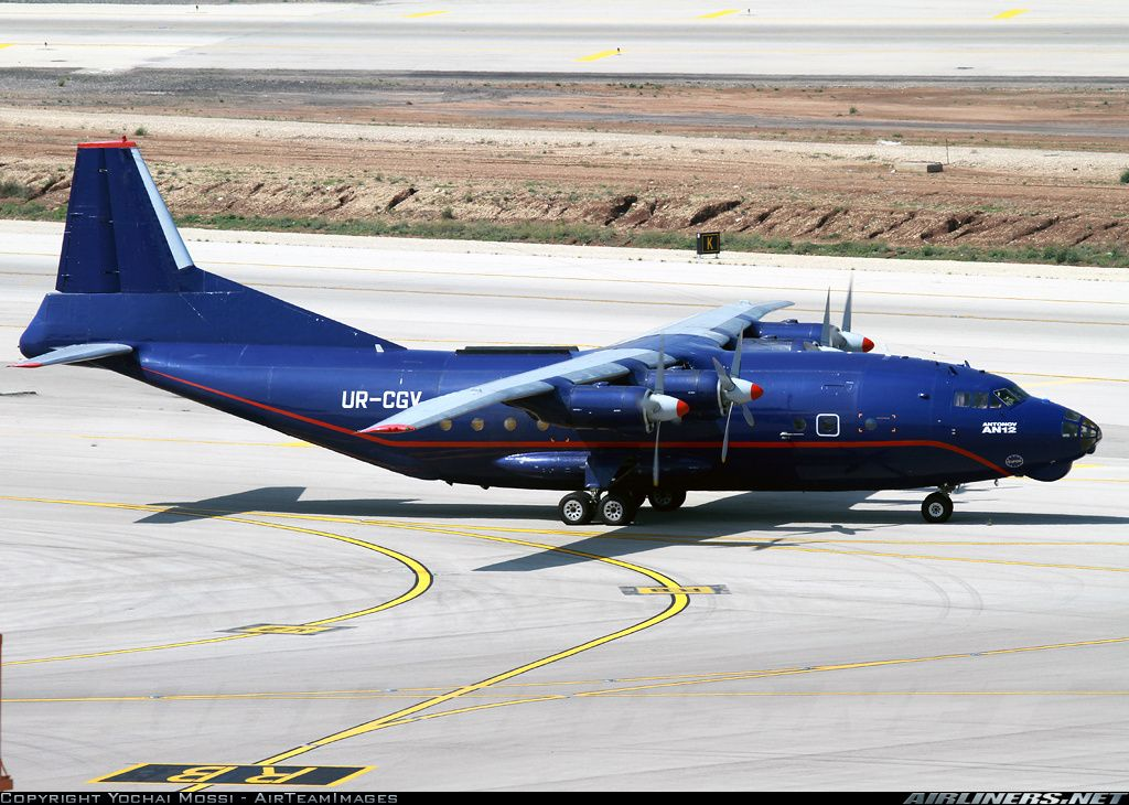 Antonov An12BP aircraft picture Aircraft pictures, Air