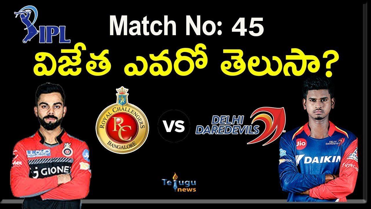Vivo IPL2018 DD vs RCB Match No45 Cricket Live