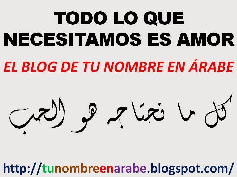 Frases En Arabe Para Tatuajes De Amor Tatoos Pinterest Tattoos