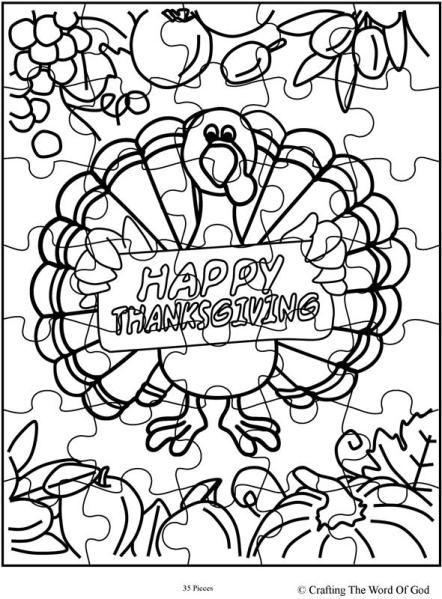 Thanksgiving Puzzle 14 (Activity Sheet) Activity sheets