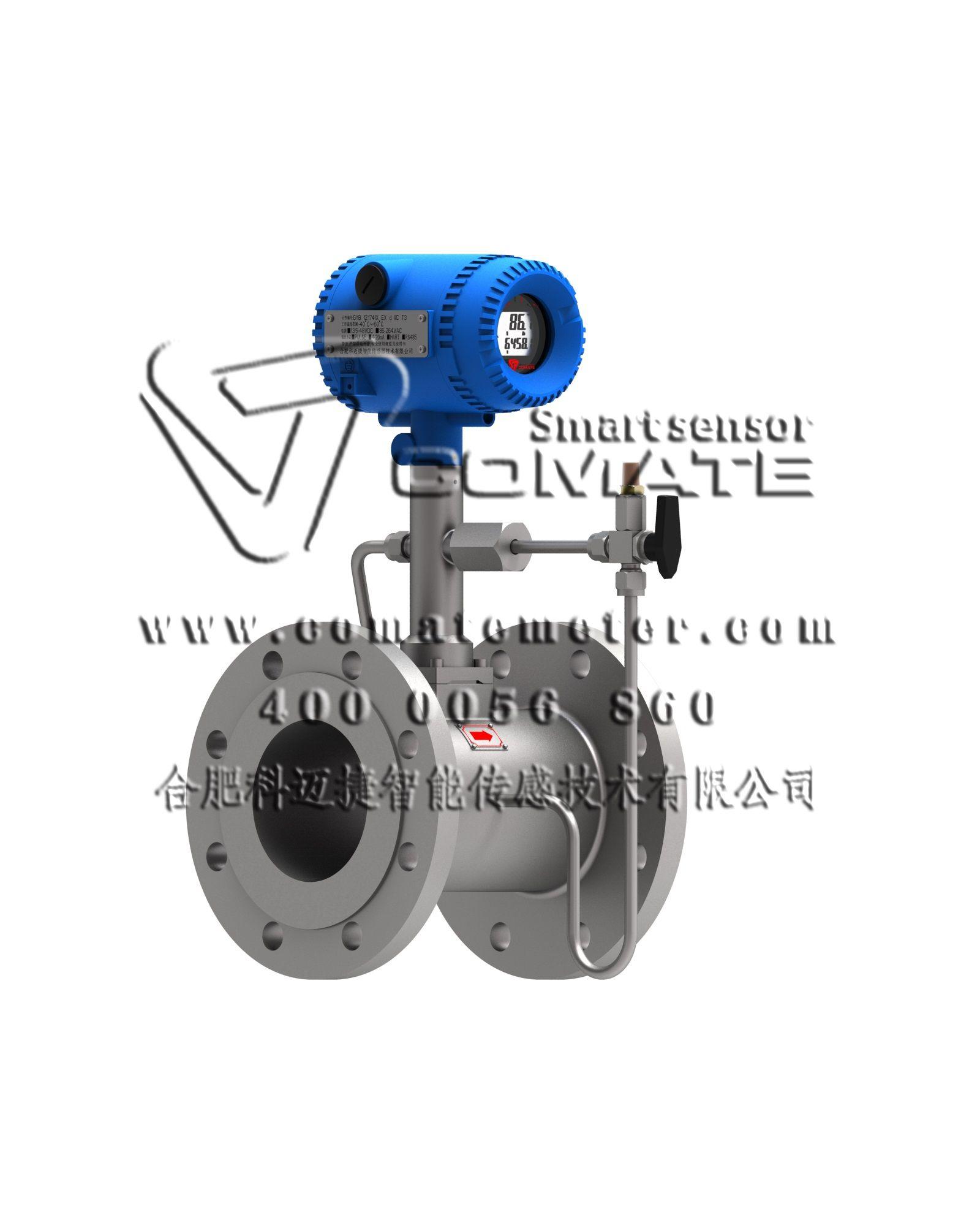 Digital vortex type flowmeters for steamgases medium with