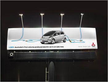 Mitsubishi I-Mev Electric