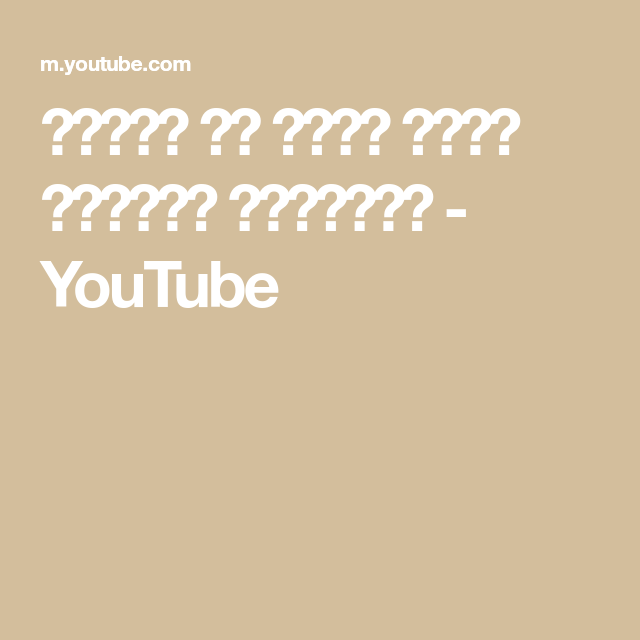 أسئلة لا يخلو منها اختبار القدرات Youtube In 2021 Math Math Equations Youtube