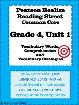 Grade 4 Unit 1 Reading Vocabulary Word Wall Words | All my