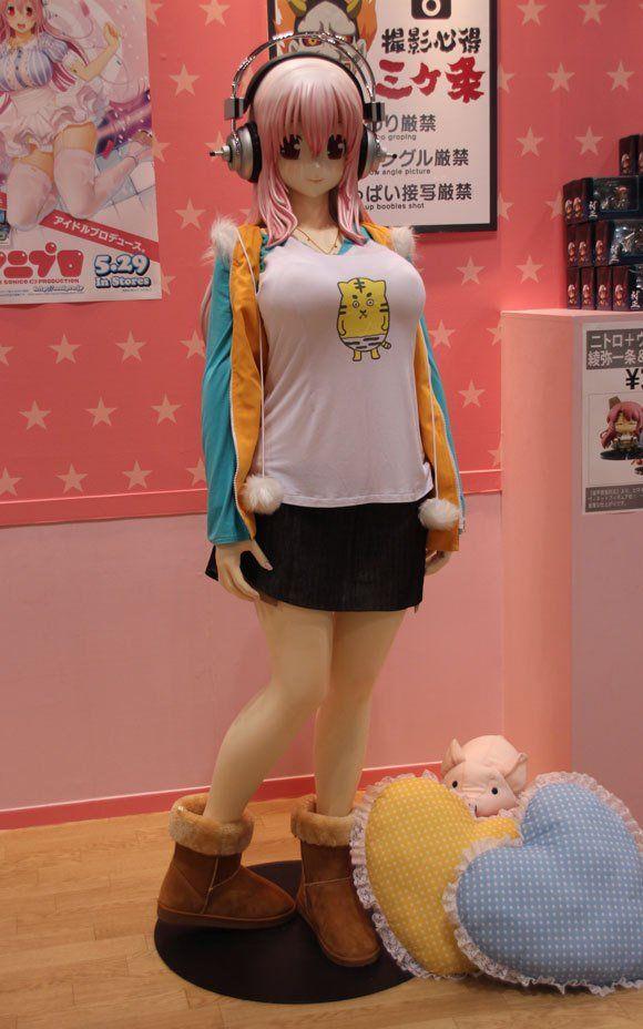 Super Sonico Life Size Figure