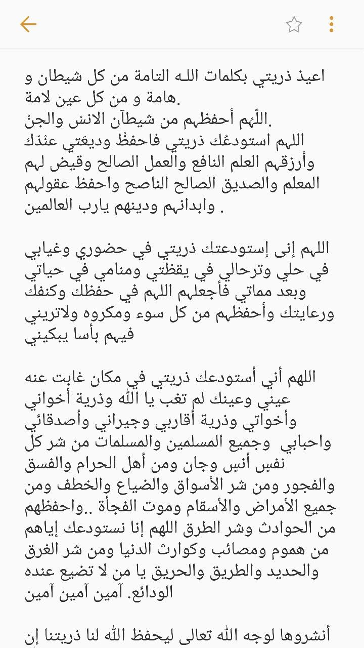 Girls On Film Multi Colour Leopard Print Bodycon Dress Islam Facts Islam Islamic Quotes