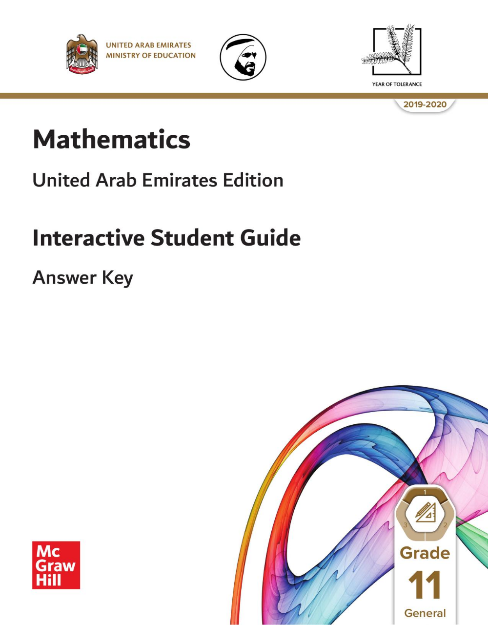 Pin By Aida Aladawi On Horses Student Guide Ministry Of Education Digital Reading