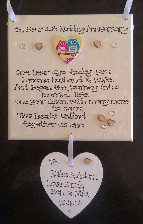 Personalised 1st First Wedding Anniversary Married Year Hearts Poem Gift Plaque Exclusive To Kaz Kraft Uk