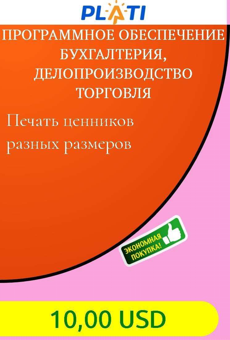 Внутридневная торговля на рынке forex.юрий жваколюк лицензия белиз форекс
