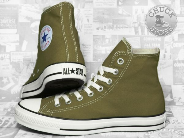 Trendfarbe Olivgrün Farbtrends Converse Turnschuhe