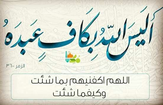 Pin By Marwa Sami On خط عربى Calligraphy Arabic Calligraphy Arabic
