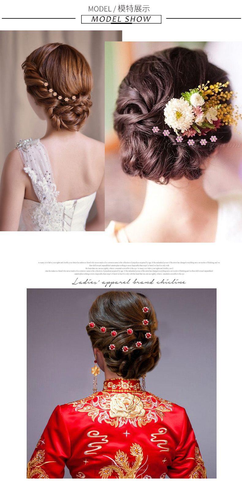 20pcs korean bride headdress meatball head hair is hair type