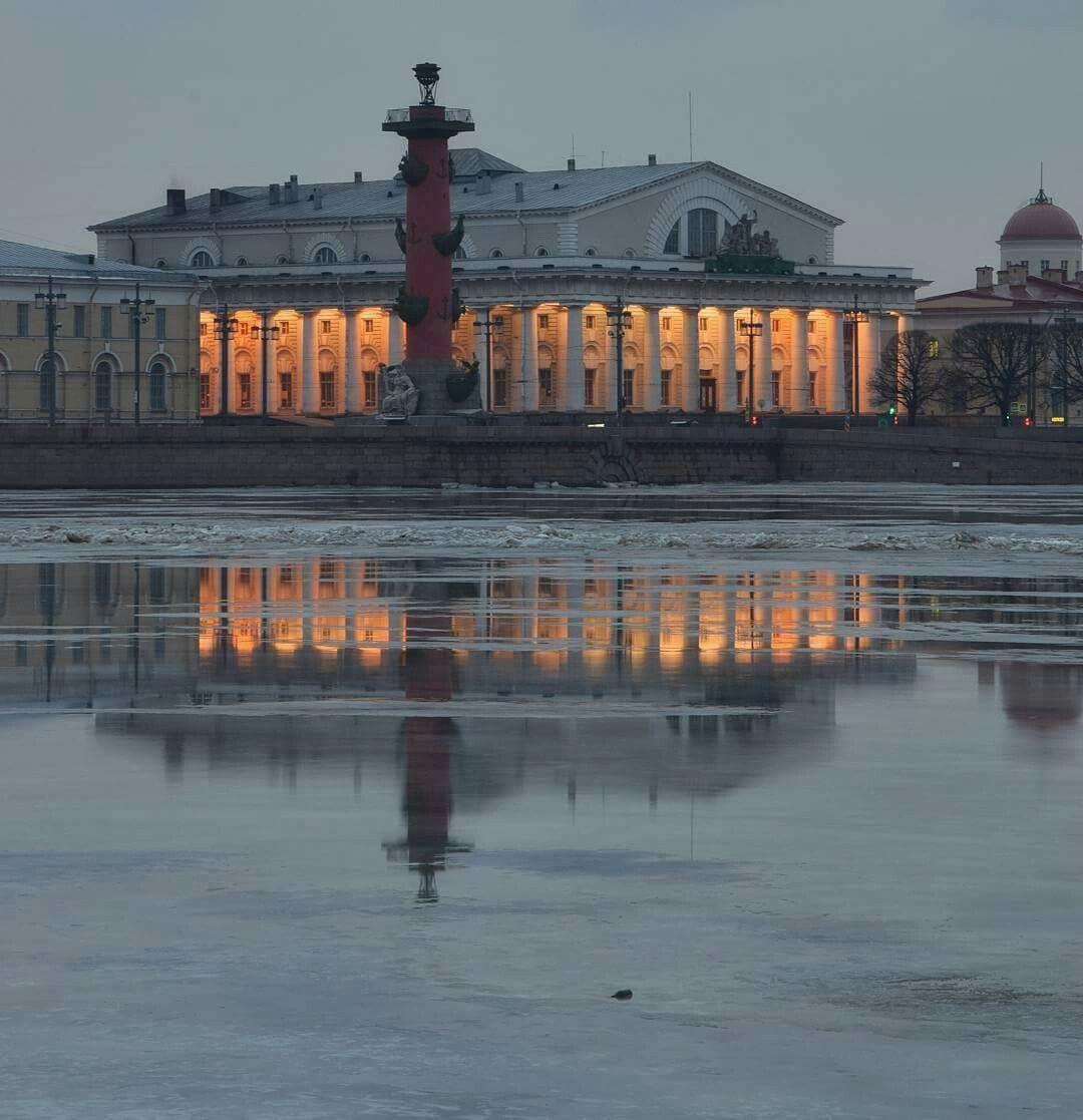 Old Saint Petersburg Stock Exchange. 🌍 St petersburg