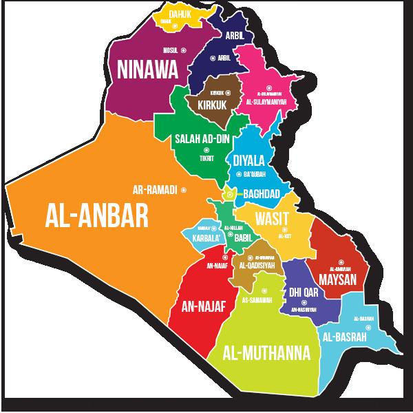خارطة العراق الادارية باللغة الانجليزية Google Search Quotes Pictures