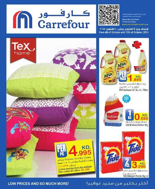 Views Carrefour Kuwait Special Offer In 2019 Supermarkets