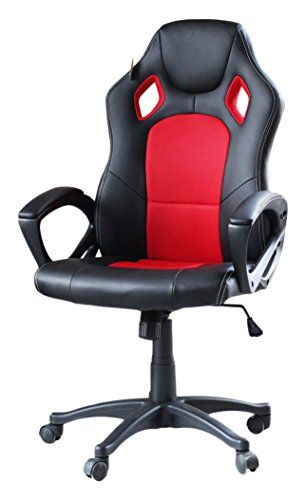 mesh gaming chair free church chairs donation video home office computer with height adjustable ergonomic lumbar support high back racing red