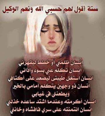 حسبي الله Movie Posters Allah Wisdom