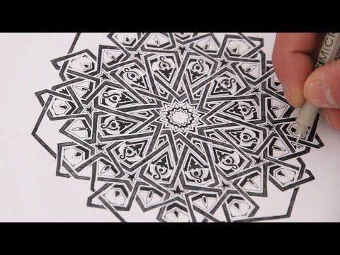 How To Draw Islamic Geometry Adding Detail To An Extended 12 Fold Rosette Geometric Pattern Art Geometry Art Islamic Patterns