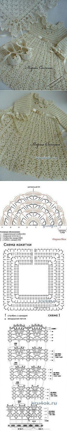 Платье, плед и пинетки для девочки - вязание крючком на kru4ok.ru ...