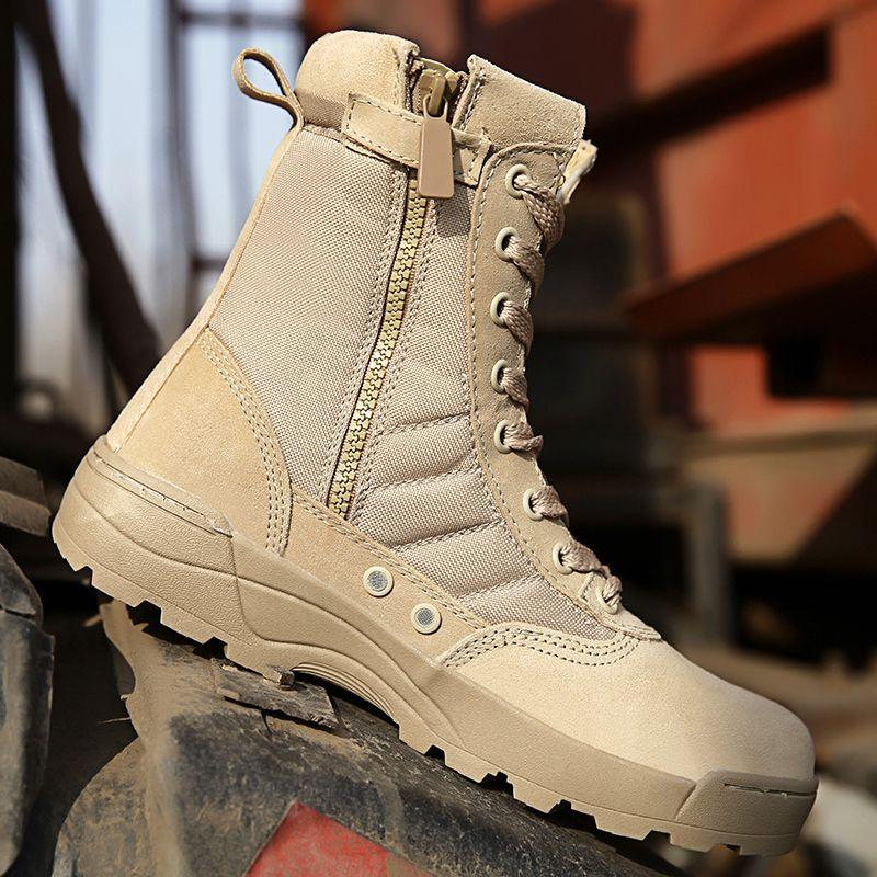 8dc9d5026d5 Laite Hebe Delta Tactical Shoes Military Boots 2017 New SWAT Combat ...