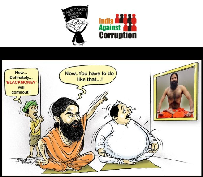 corruption india essay english Corruption in india and fight against corruption: lokpal bill dr ranu choubey ever since the 2010 protests by the 'india against corruption'.