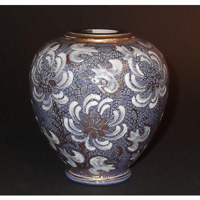 Antique Royal Doulton Vase Royal Doulton Block Lettering And Royals