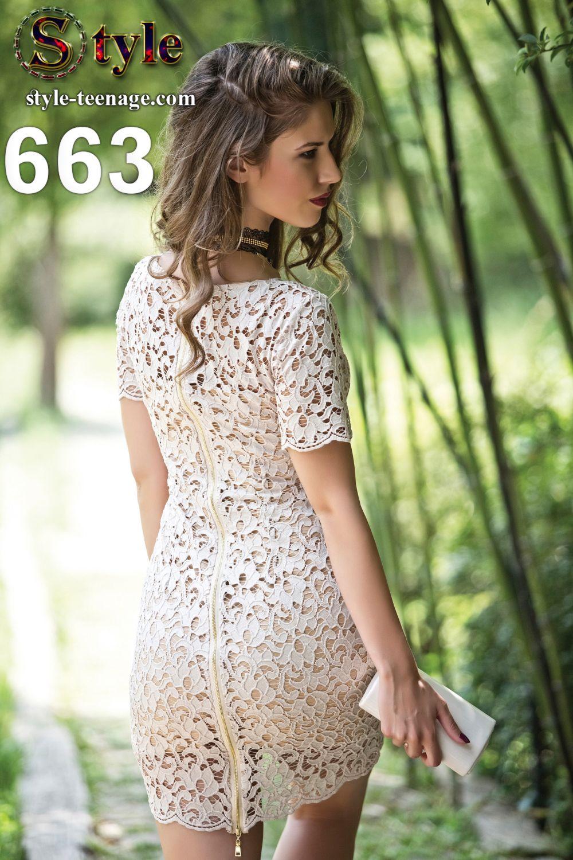 مدل پلاک وحید مدل #لباس #دامن #مانتو #سارافون #دکلته ...