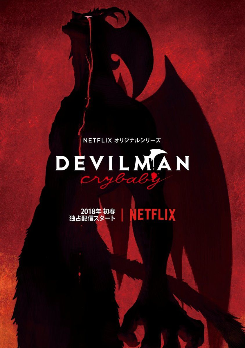 Devilman Crybaby de Netflix   Anime y Manga Revista Online de ...
