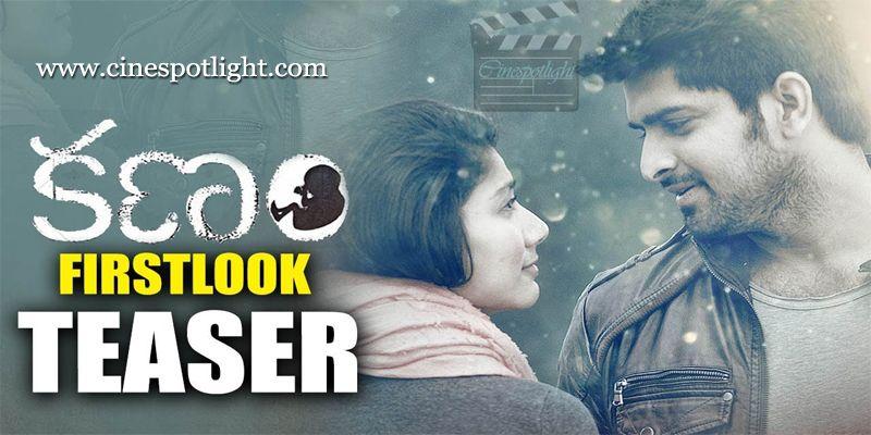 mirror movie tamil dubbed download adobe