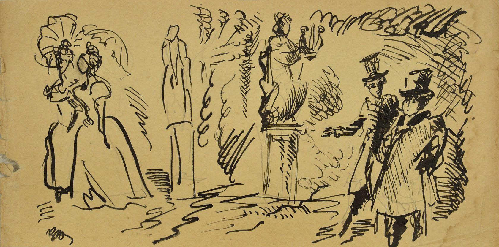 Иллюстрации к дубровскому карандашом