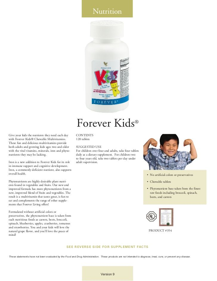 Are you sure your children are getting everything they need in their diet? Be confident with these kids multi vitamins your children are getting all the vitamins and minerals they need!