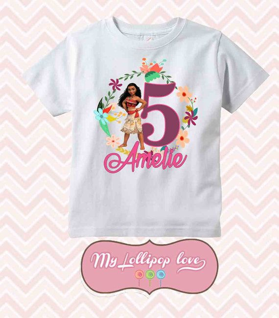 moana birthday shirt personalized birthday shirt by