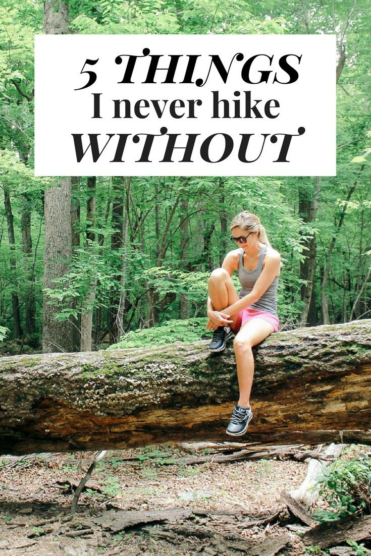 5 Things I Never Hike Without - Carrie Gillaspie