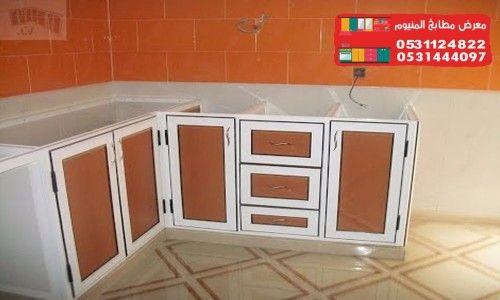 يمكنك عمل مطابخ المنيوم اقتصادية وجميلة الشكل وخاصة دواليب المطبخ التي يوجد منها العديد من الاشكال الجديدة العصرية المصنوعة من الالم Kitchen Flatware Tray Home