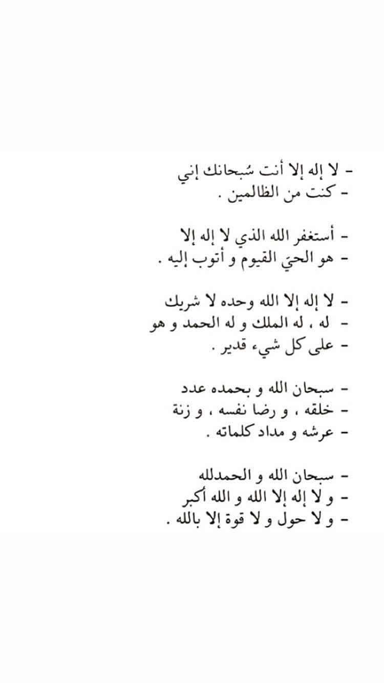 افتارات صور صورة كلام مشاعر خلفيات خلفية تمبلر هيدر اقتباسات Quran Quotes Islamic Quotes Quotes For Book Lovers